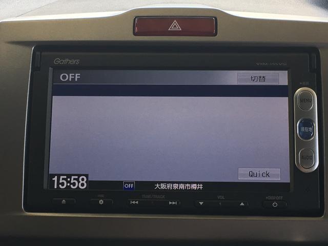 ジャストセレクション 両自動ドア ナビ バックカメラ ETC(19枚目)