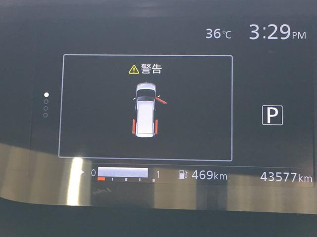 ハイウェイスター Vセレクション 両自動ドア プロパイロット(16枚目)