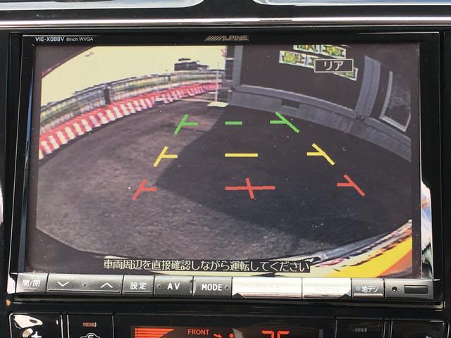 「日産」「セレナ」「ミニバン・ワンボックス」「大阪府」の中古車29