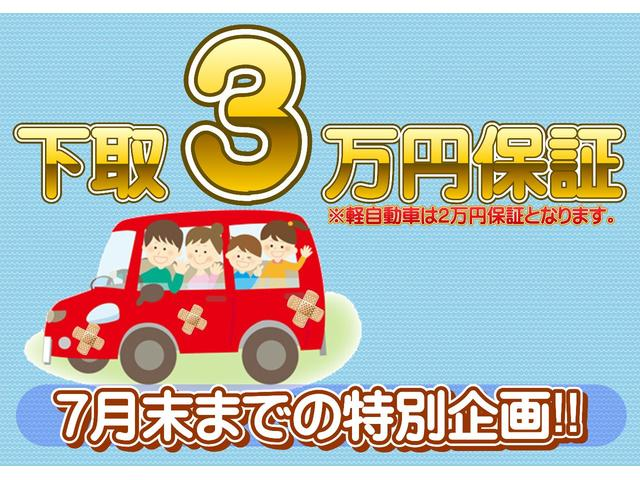 「日産」「セレナ」「ミニバン・ワンボックス」「大阪府」の中古車75