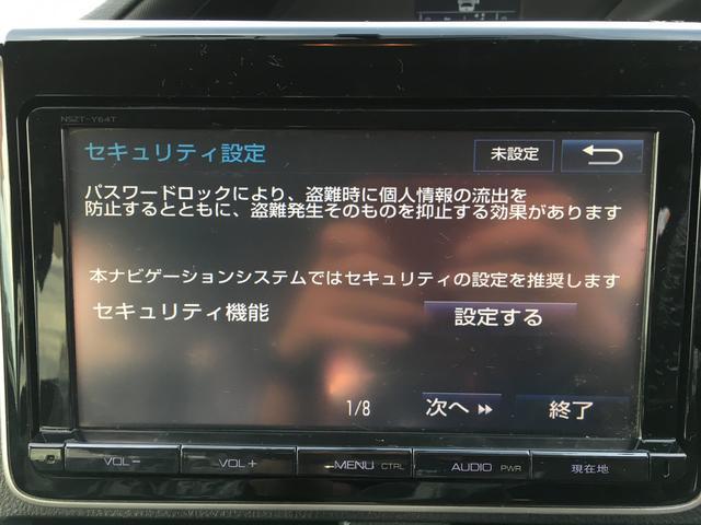 「トヨタ」「ノア」「ミニバン・ワンボックス」「大阪府」の中古車17