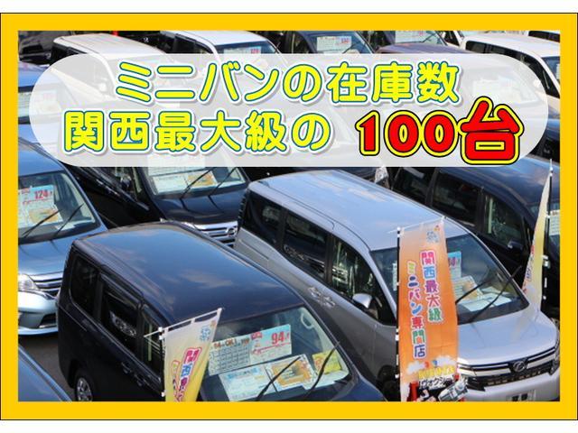 「トヨタ」「ノア」「ミニバン・ワンボックス」「大阪府」の中古車63