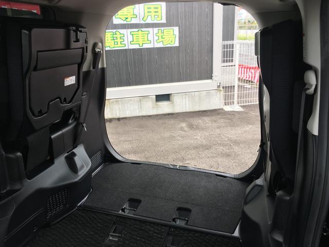 「トヨタ」「ヴォクシー」「ミニバン・ワンボックス」「大阪府」の中古車51