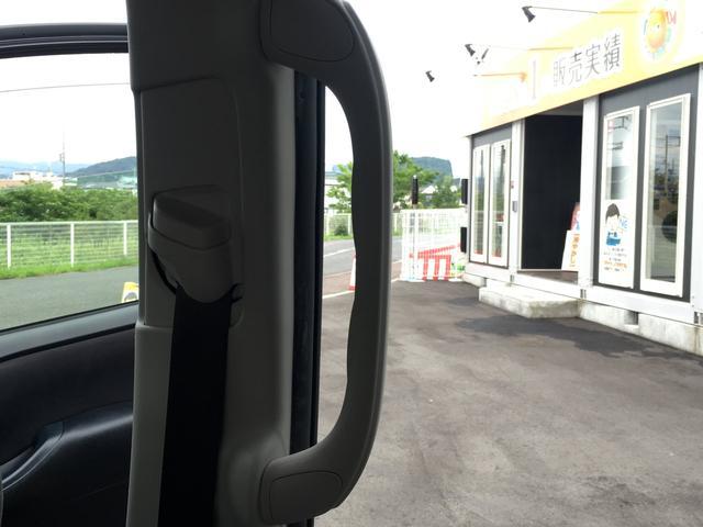 「トヨタ」「ヴォクシー」「ミニバン・ワンボックス」「大阪府」の中古車57