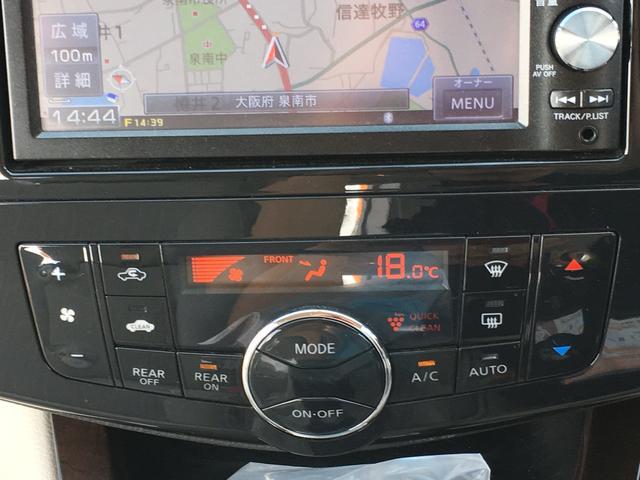 20G 両側自動ドア ナビ バックカメラ フリップモニター(19枚目)