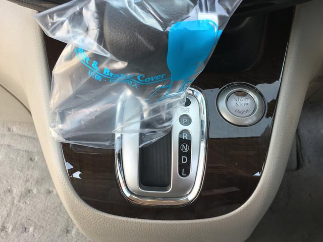 20G 両側自動ドア ナビ バックカメラ フリップモニター(20枚目)