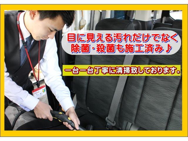 ■全車内外装徹底クリーニング済!ママとお子様に『キレイ・清潔・気持ちいい』を体感してもらいたいから、高温スチーム機(約100℃)等専用機材を使い除菌・殺菌・脱臭と車内を徹底クリーニングしております■