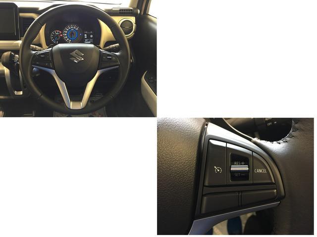 高速走行や長距離ドライブをアシストするクルーズコントロールシステムを搭載