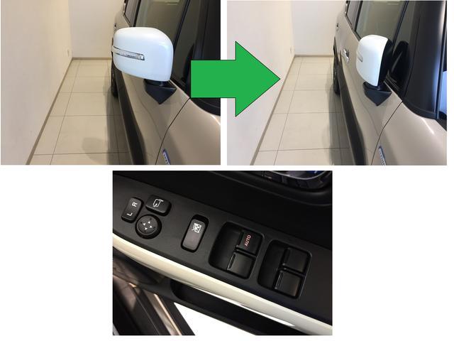 LEDサイドターンランプ付電動格納式リモコンドアミラー 運転席に乗ったままでミラーの調節が可能で便利