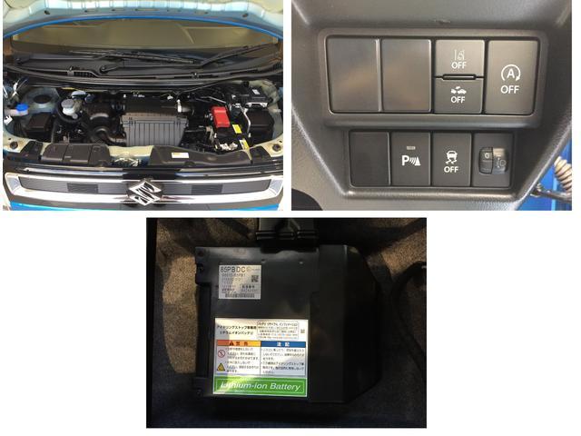 HYBRID FX 2型 デュアルセンサーB デモカー使用車(14枚目)