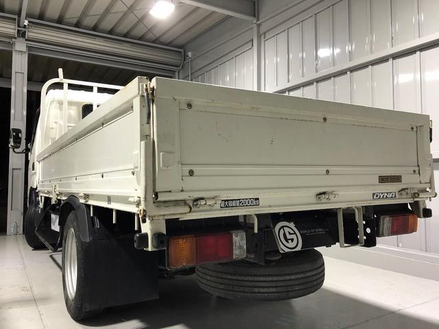 「トヨタ」「ダイナトラック」「トラック」「和歌山県」の中古車4