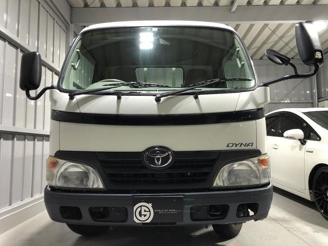 「トヨタ」「ダイナトラック」「トラック」「和歌山県」の中古車8