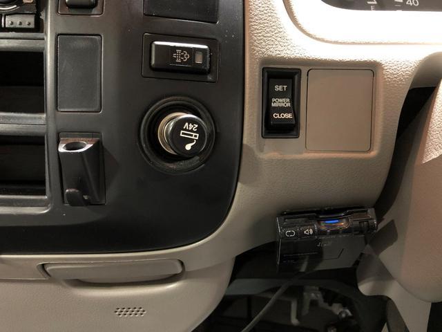 「トヨタ」「ダイナトラック」「トラック」「和歌山県」の中古車16