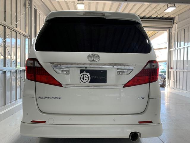「トヨタ」「アルファード」「ミニバン・ワンボックス」「和歌山県」の中古車14