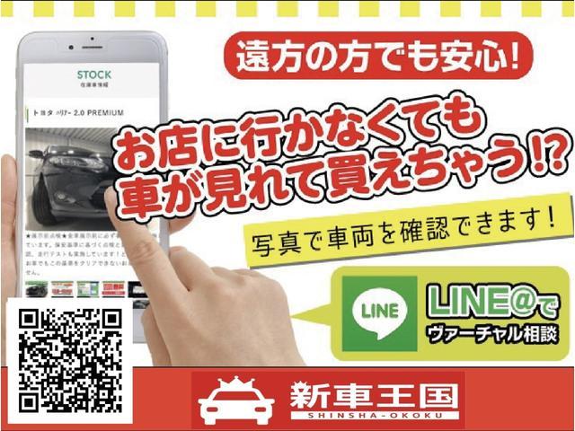 「スズキ」「スペーシアカスタム」「コンパクトカー」「和歌山県」の中古車33