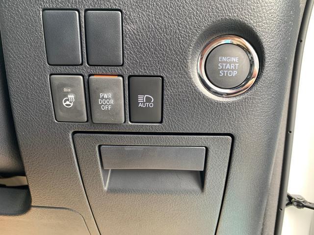 2.5S Cパッケージ トヨタセーフティセンス・レーザークルーズコントロール・ディスプレイオーディオ・デジタルインナーミラー・BSM・メモリー付きパワーシート・AHS・両側電動ドア・パワーバックドア・シートヒーター(12枚目)