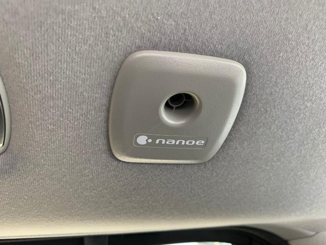 2.5S Cパッケージ トヨタセーフティセンス・レーザークルーズコントロール・ディスプレイオーディオ・デジタルインナーミラー・BSM・メモリー付きパワーシート・AHS・両側電動ドア・パワーバックドア・シートヒーター(23枚目)