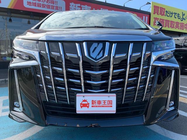 2.5S 新車・トヨタセーフティセンス・両側電動スライドドア・クリアランスソナー・LEDヘッドライト・ディスプレイオーディオ・バックドアイージークローザー・フロントリアオートエアコン(5枚目)