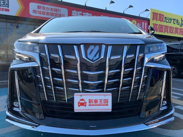 2.5S Cパッケージ 新車・モデリスタエアロ・トヨタセーフティセンス・BSM・クリアランスソナー・パワーシート・シートヒーター・ベンチレーション・パワーバックドア・アダプティブクルーズコントロール・AHS(5枚目)