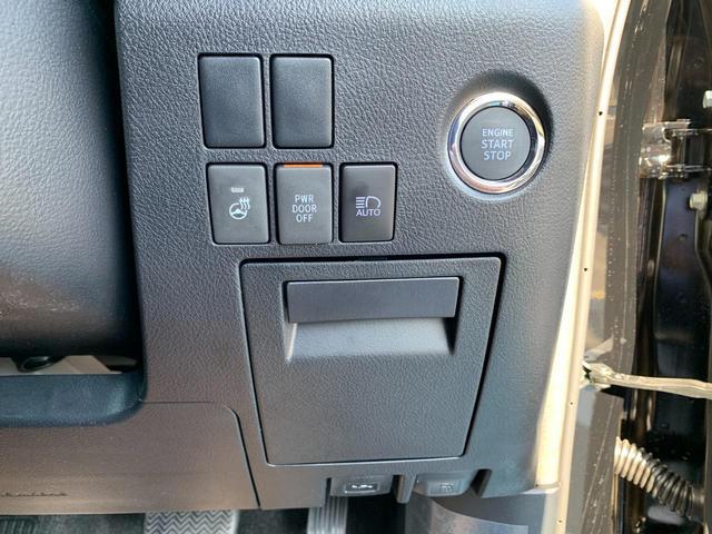 2.5S Cパッケージ 新車・モデリスタエアロ・トヨタセーフティセンス・BSM・クリアランスソナー・パワーシート・シートヒーター・ベンチレーション・パワーバックドア・アダプティブクルーズコントロール・AHS(11枚目)
