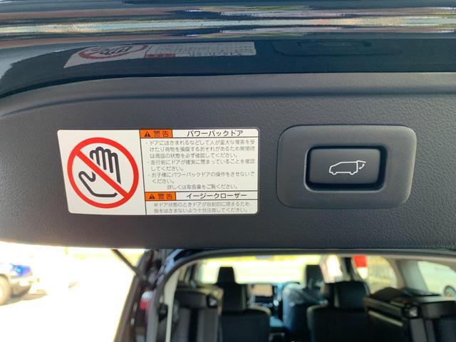 2.5S Cパッケージ 新車・モデリスタエアロ・トヨタセーフティセンス・BSM・クリアランスソナー・パワーシート・シートヒーター・ベンチレーション・パワーバックドア・アダプティブクルーズコントロール・AHS(23枚目)