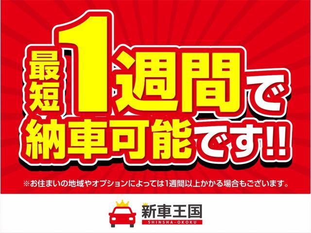「トヨタ」「ヴェルファイア」「ミニバン・ワンボックス」「和歌山県」の中古車4