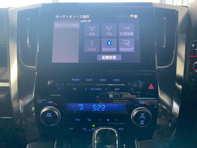 2.5S タイプゴールド ディスプレイオーディオ・TSS・レーダークルーズコントロール・両側パワースライドドア・パワーバックドア・アクセサリーコンセント・AHS・BSM・リヤクロストラフィックオートブレーキ・3眼ヘッドライト(17枚目)