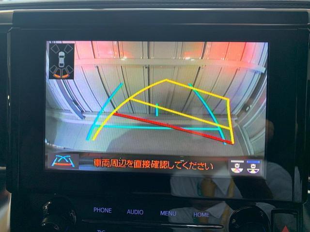 2.5S タイプゴールド ディスプレイオーディオ・TSS・レーダークルーズコントロール・両側パワースライドドア・パワーバックドア・アクセサリーコンセント・AHS・BSM・リヤクロストラフィックオートブレーキ・3眼ヘッドライト(19枚目)