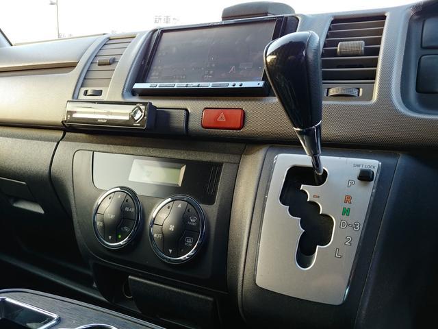 ロングスーパーGLプライムセレ 社外プッシュスタート・カロッツェリア7インチナビ・カロッツェリアツイーター・HIDヘッドライト・革巻きコンビハンドル・オートエアコン・ETC車載器・両側スライドドア(15枚目)