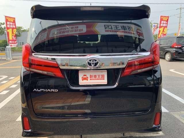 「トヨタ」「アルファード」「ミニバン・ワンボックス」「和歌山県」の中古車8