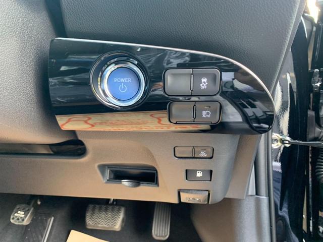 Sツーリングセレクション モデリスタエアロ・100Vコンセント・インテリジェントクリアランスソナー・シートヒーター・シートクーラー・TSS・レーダークルーズコントロール・LEDヘッドライト・バックカメラ・・パワーシート・(11枚目)