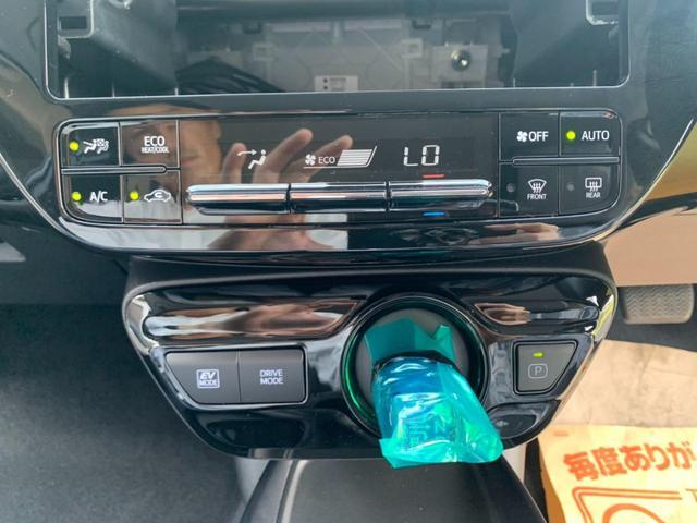 Sツーリングセレクション モデリスタエアロ・100Vコンセント・インテリジェントクリアランスソナー・シートヒーター・シートクーラー・TSS・レーダークルーズコントロール・LEDヘッドライト・バックカメラ・・パワーシート・(14枚目)