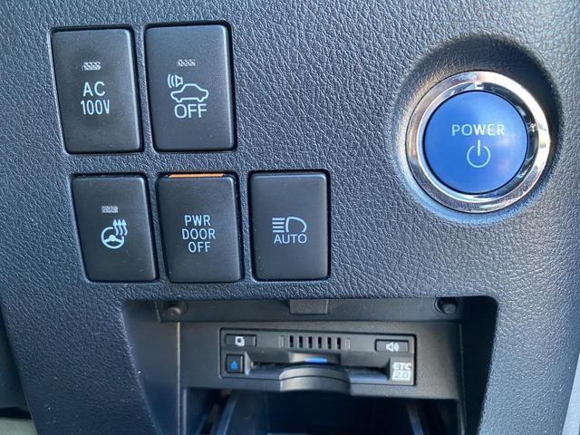 エグゼクティブラウンジZ 白革シート・JBL・デジタルインナーミラー・トヨタセーフティセンス・クリアランスソナー・パノラミックビューモニター・両側電動スライドドア・後席モニター・クルコン(10枚目)