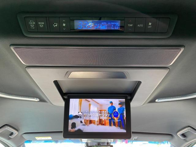 エグゼクティブラウンジZ 白革シート・JBL・デジタルインナーミラー・トヨタセーフティセンス・クリアランスソナー・パノラミックビューモニター・両側電動スライドドア・後席モニター・クルコン(14枚目)