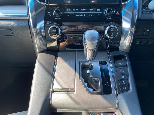 エグゼクティブラウンジZ 白革シート・JBL・デジタルインナーミラー・トヨタセーフティセンス・クリアランスソナー・パノラミックビューモニター・両側電動スライドドア・後席モニター・クルコン(15枚目)