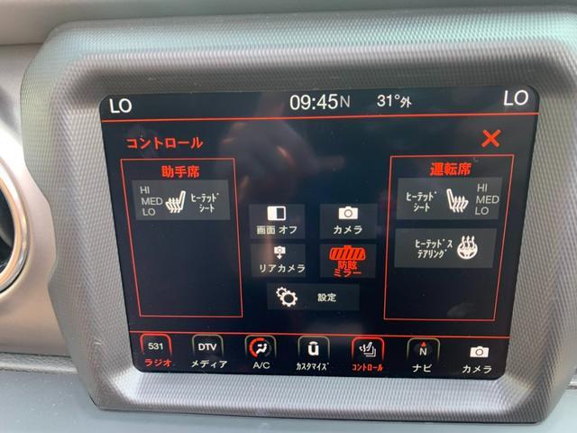 ルビコン スカイワンタッチパワートップ 49台限定車・スカイワンタッチパワートップ・フルカラー7インチマルチビューディスプレイ・8.4インチメーカーナビ・サブウーハー付きアルパイン製スピーカー・ETC2.0・セレクトラックフルタイム(14枚目)