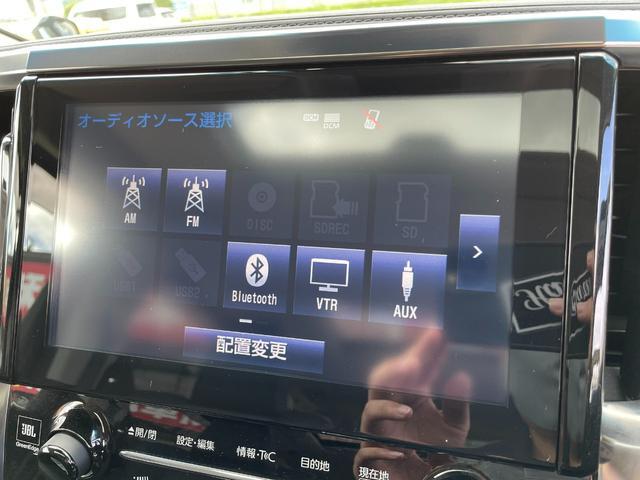 2.5Z Gエディション JBLサウンドシステム・SDナビゲーションシステム・ツインムーンルーフ・ベンチレーションシート・前後ドライブレコーダー・3眼ヘッドライト・TSS・ブラインドスポットモニター・ビルトインETC2.0(12枚目)