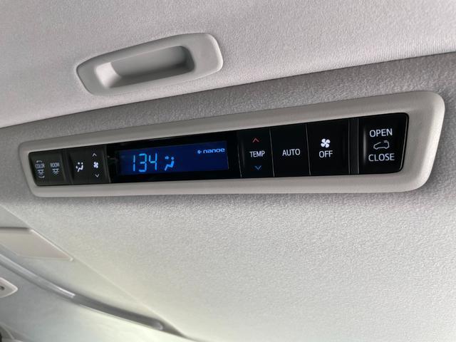 2.5Z Gエディション JBLサウンドシステム・SDナビゲーションシステム・ツインムーンルーフ・ベンチレーションシート・前後ドライブレコーダー・3眼ヘッドライト・TSS・ブラインドスポットモニター・ビルトインETC2.0(31枚目)