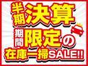 G 純正ナビ・クリアランスソナー・パワーシート・オートハイビーム・アダクティブクルーズコントロール・(2枚目)