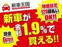 G 純正ナビ・クリアランスソナー・パワーシート・オートハイビーム・アダクティブクルーズコントロール・(3枚目)