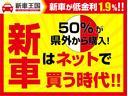 G 純正ナビ・クリアランスソナー・パワーシート・オートハイビーム・アダクティブクルーズコントロール・(4枚目)