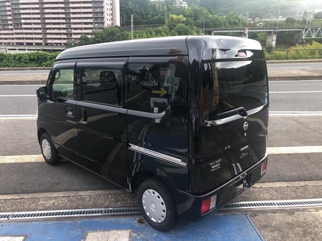 「日産」「NV100クリッパーバン」「軽自動車」「和歌山県」の中古車5