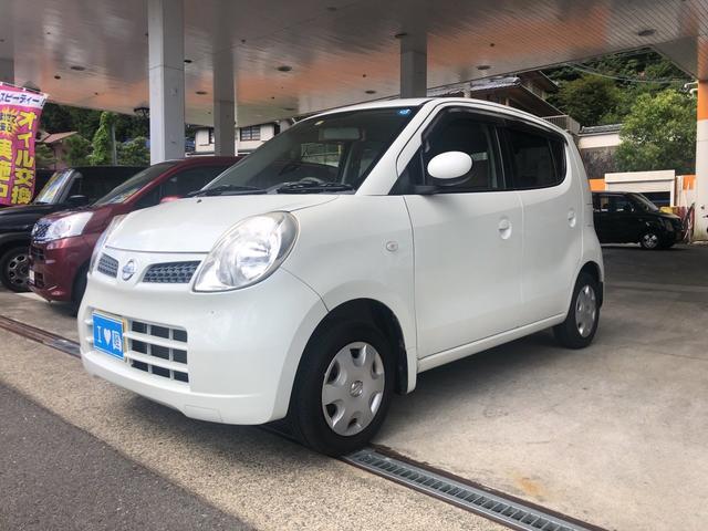 「日産」「モコ」「コンパクトカー」「和歌山県」の中古車3