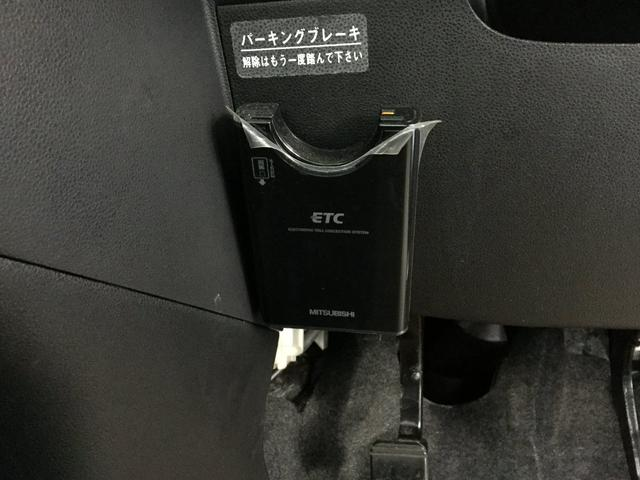 「ダイハツ」「ミラココア」「軽自動車」「和歌山県」の中古車16