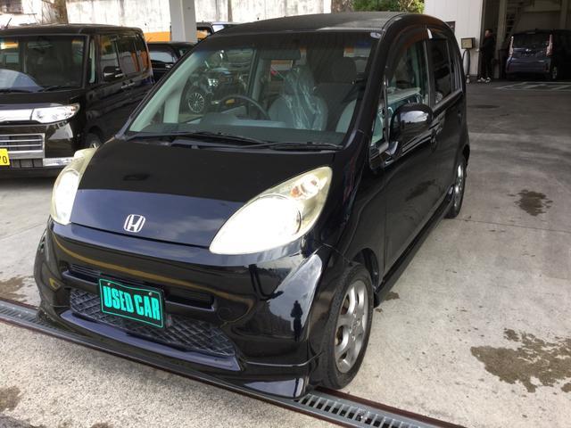 「ホンダ」「ライフ」「コンパクトカー」「和歌山県」の中古車3