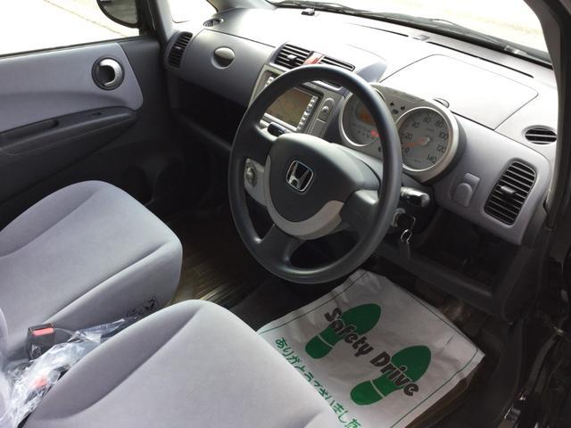 「ホンダ」「ライフ」「コンパクトカー」「和歌山県」の中古車9