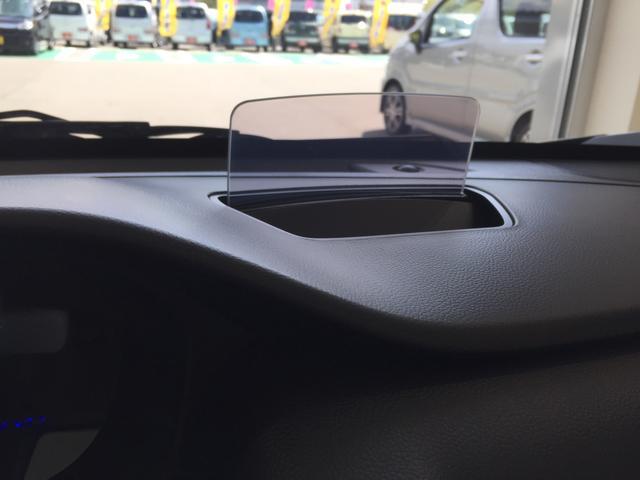 ヘッドアップディスプレイで前方を見ながらスピードを確認できます。