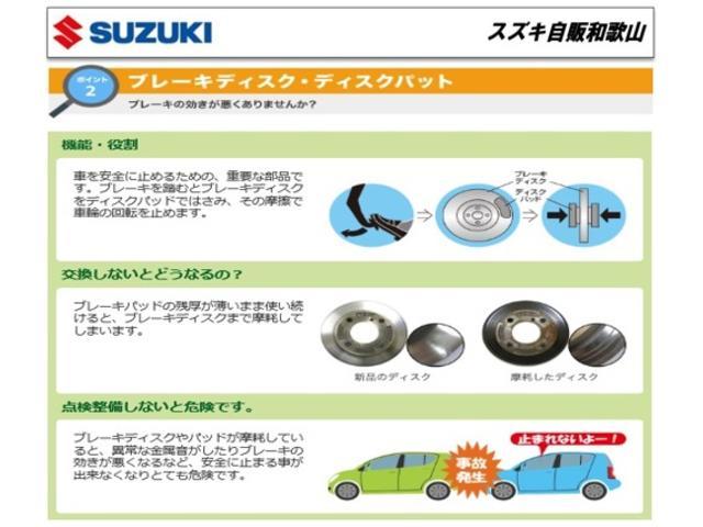 ブレーキパッドは消耗品です。パッドの残厚が薄いまま使用すると、ブレーキディスクを摩耗し、異音の原因や本来の制動力を発揮できなくなる恐れがございます。