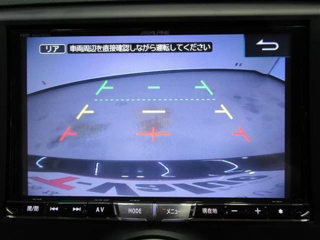 プレミアム 社外8型ナビ Bカメラ ETC ワンオーナー(6枚目)