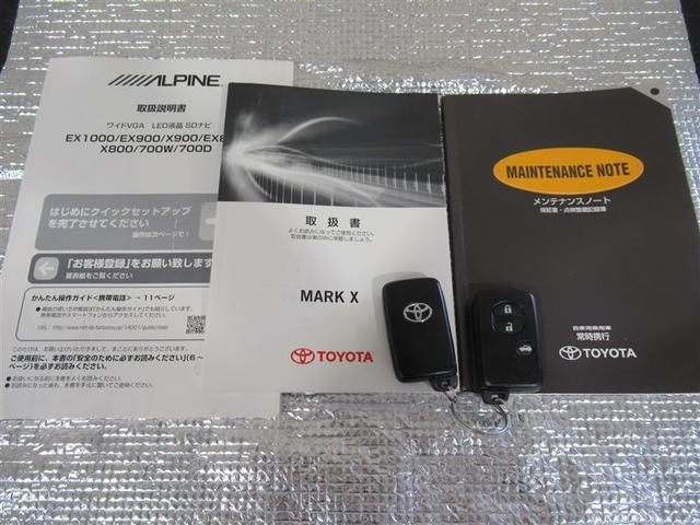 プレミアム 社外8型ナビ Bカメラ ETC ワンオーナー(20枚目)